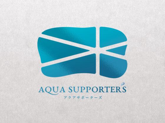 水のプロフェッショナルを派遣する企業のロゴ作成例_1