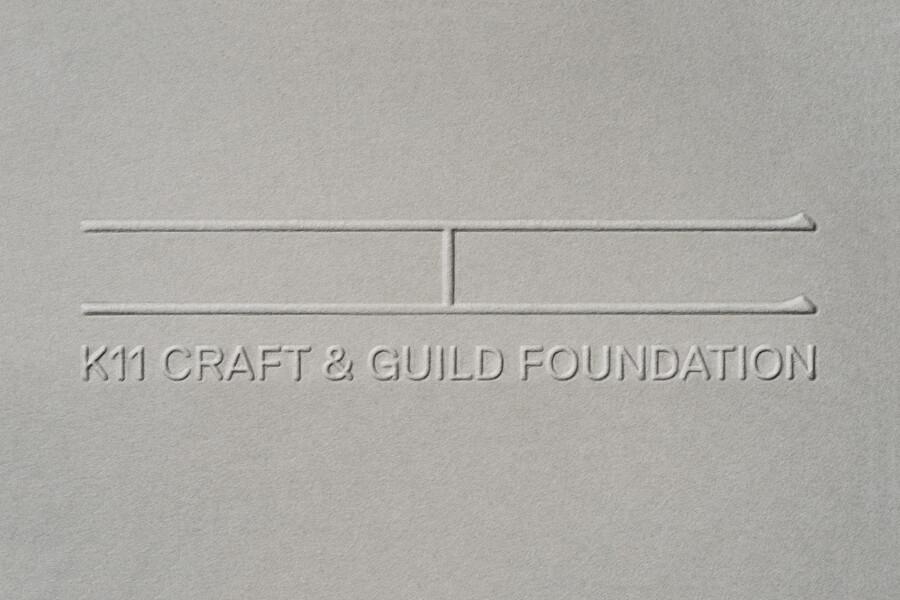 工芸美術の伝統を守る財団のブランディング