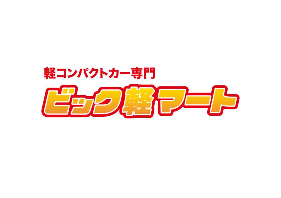 コンパクトカー専門販売店_ロゴデザイン