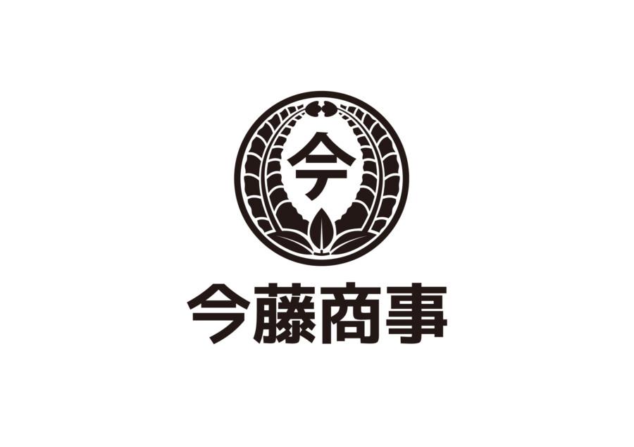 商社_ロゴデザイン_A