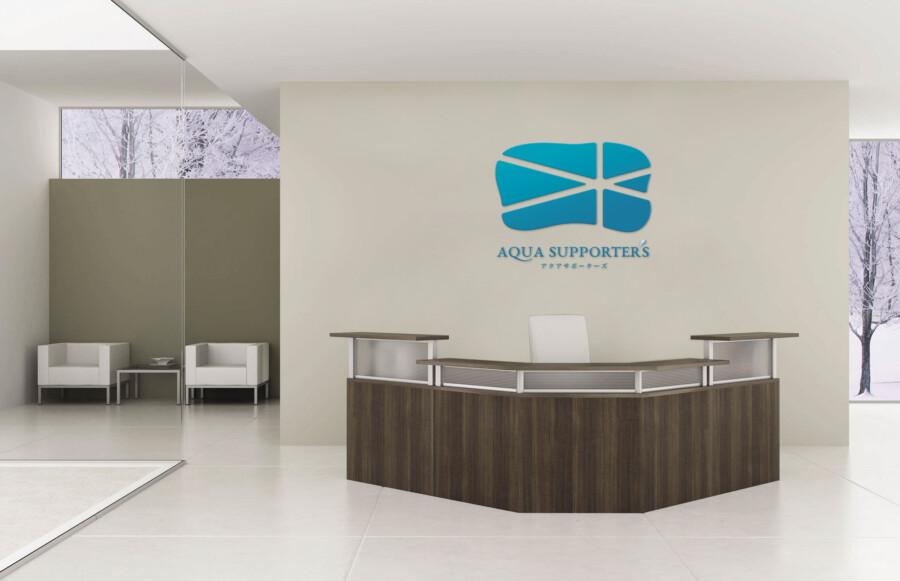 水のプロフェッショナルを派遣する企業のロゴ作成例_2