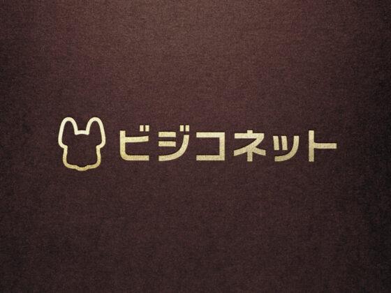 マーケティング・メディア支援サービス会社のロゴ作成例_1