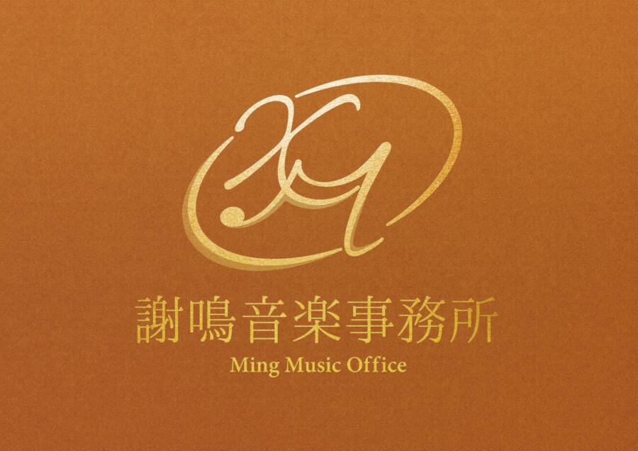 爽やかな音楽事務所のロゴデザイン作成例_1
