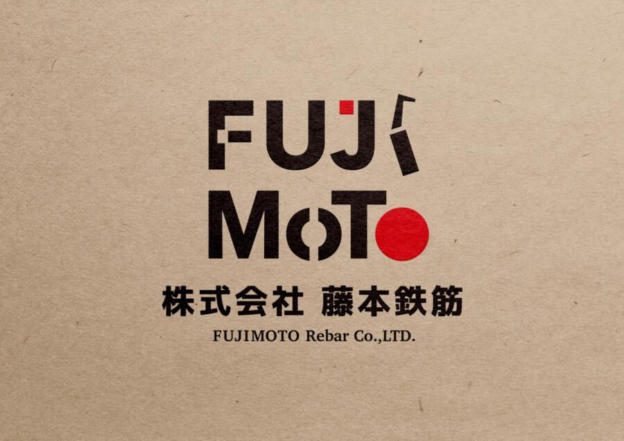 鉄筋工事会社のロゴデザイン作成例_1
