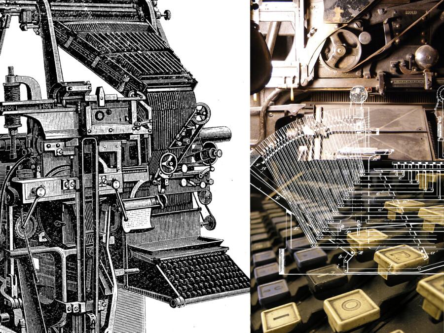 自動鋳植機について