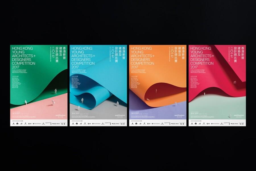 自由な発想を紙の柔軟性で表現したデザイン