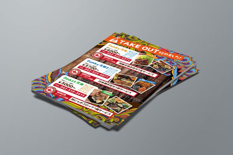 レストランのテイクアウト宣伝フライヤーデザイン作例