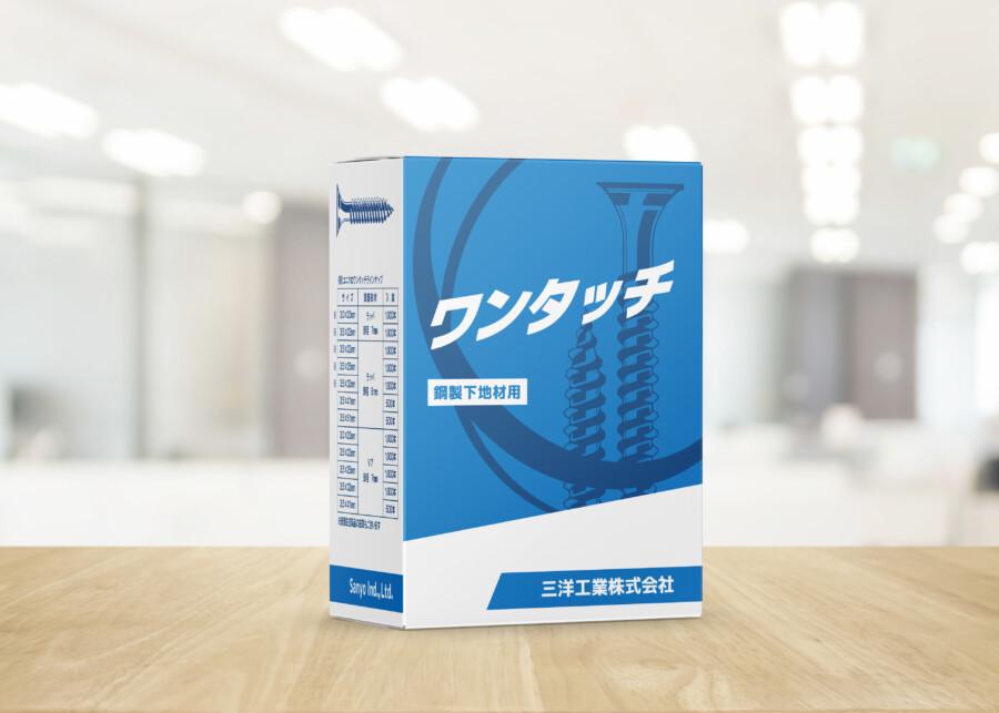 タッピンねじの商品パッケージデザイン作成例