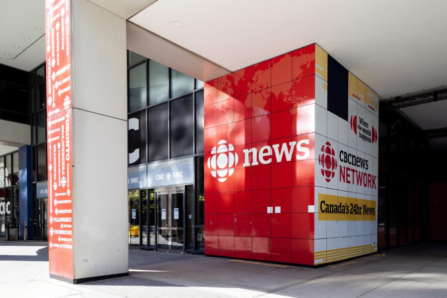 CBCのロゴ