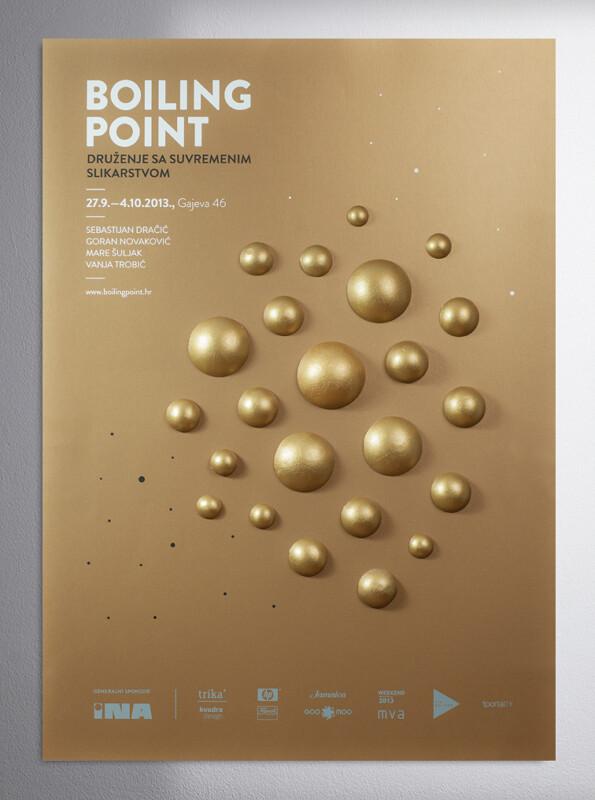 現代美術展のポスターデザイン事例