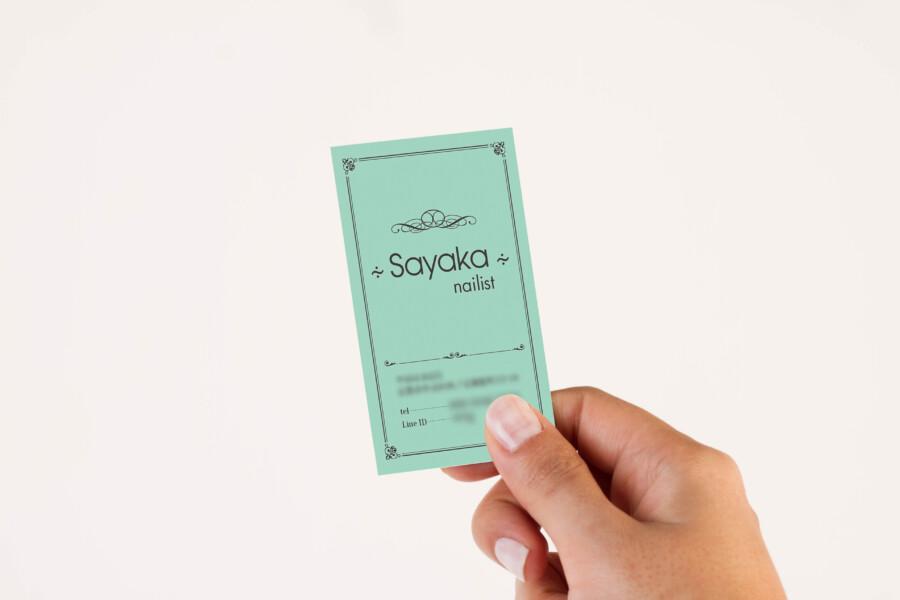 サロンの名刺デザイン作成例