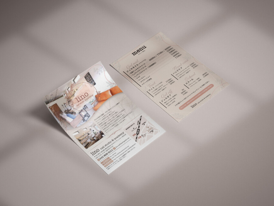 アットホームなネイルスタジオのチラシデザイン作成例_2