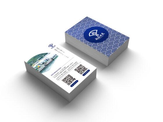 水産加工会社のショップカードデザイン