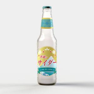 サイダーの瓶のラベルデザイン事例