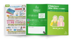 福福祉カタログパンフレットデザイン2
