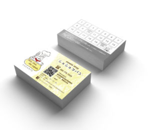 ベーカリーのショップカード制作例