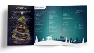 イベントプログラムデザイン3
