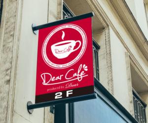 カフェ店頭看板デザイン 2