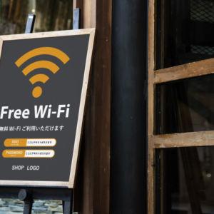 wifについてのポスター