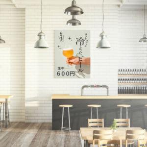 ビールのPOPデザイン
