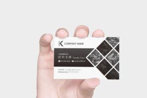 ビジネス名刺の無料デザインテンプレートver.9見本2