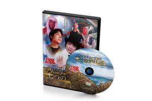 ミュージカルの公演DVDジャケット_1