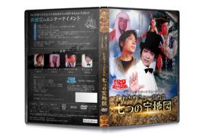 ミュージカルの公演DVDジャケット_5